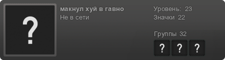Новый steam-id 76561197987124368