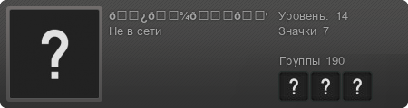 http://steamsignature.com/profile/russian/76561198055971645.png